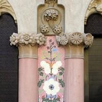 фасад мозаика